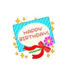 動く!お祝い&誕生日おめでとう☆キラキラ(個別スタンプ:14)