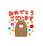 動く!お祝い&誕生日おめでとう☆キラキラ(個別スタンプ:15)