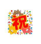 動く!お祝い&誕生日おめでとう☆キラキラ(個別スタンプ:17)