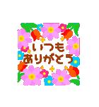 動く!お祝い&誕生日おめでとう☆キラキラ(個別スタンプ:18)