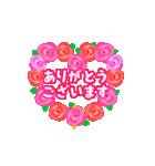 動く!お祝い&誕生日おめでとう☆キラキラ(個別スタンプ:19)