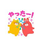 動く!お祝い&誕生日おめでとう☆キラキラ(個別スタンプ:21)