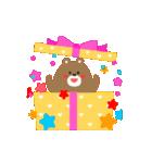動く!お祝い&誕生日おめでとう☆キラキラ(個別スタンプ:22)