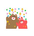 動く!お祝い&誕生日おめでとう☆キラキラ(個別スタンプ:23)
