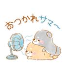 夏の日常❤️いやしばいぬ❤️18(個別スタンプ:09)