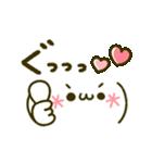 まいにち♡かおもじ(個別スタンプ:02)