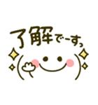 まいにち♡かおもじ(個別スタンプ:04)