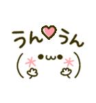 まいにち♡かおもじ(個別スタンプ:05)