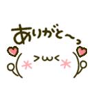 まいにち♡かおもじ(個別スタンプ:08)