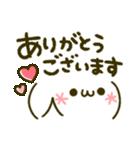 まいにち♡かおもじ(個別スタンプ:09)