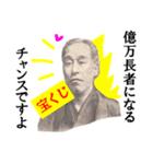 【開運☆高額当選】宝くじスタンプ(個別スタンプ:05)
