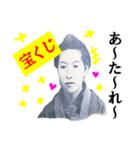 【開運☆高額当選】宝くじスタンプ(個別スタンプ:06)