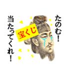 【開運☆高額当選】宝くじスタンプ(個別スタンプ:07)