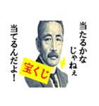【開運☆高額当選】宝くじスタンプ(個別スタンプ:11)