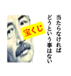 【開運☆高額当選】宝くじスタンプ(個別スタンプ:13)