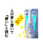 【開運☆高額当選】宝くじスタンプ(個別スタンプ:14)