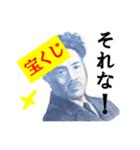 【開運☆高額当選】宝くじスタンプ(個別スタンプ:15)