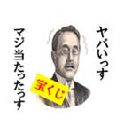 【開運☆高額当選】宝くじスタンプ(個別スタンプ:21)