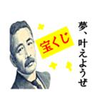 【開運☆高額当選】宝くじスタンプ(個別スタンプ:22)