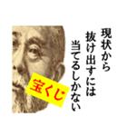 【開運☆高額当選】宝くじスタンプ(個別スタンプ:24)