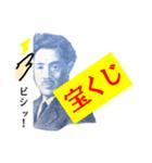 【開運☆高額当選】宝くじスタンプ(個別スタンプ:26)