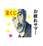 【開運☆高額当選】宝くじスタンプ(個別スタンプ:28)