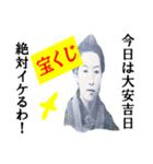 【開運☆高額当選】宝くじスタンプ(個別スタンプ:29)