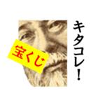 【開運☆高額当選】宝くじスタンプ(個別スタンプ:34)