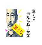 【開運☆高額当選】宝くじスタンプ(個別スタンプ:35)