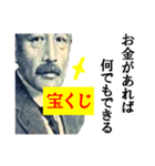 【開運☆高額当選】宝くじスタンプ(個別スタンプ:38)