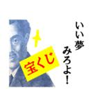 【開運☆高額当選】宝くじスタンプ(個別スタンプ:40)