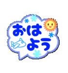 かわいいデカ文字のあいさつ吹き出し!!(個別スタンプ:01)