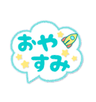 かわいいデカ文字のあいさつ吹き出し!!(個別スタンプ:04)