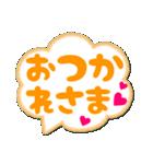 かわいいデカ文字のあいさつ吹き出し!!(個別スタンプ:05)