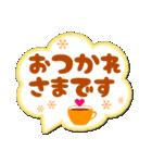 かわいいデカ文字のあいさつ吹き出し!!(個別スタンプ:06)