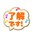 かわいいデカ文字のあいさつ吹き出し!!(個別スタンプ:07)