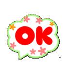 かわいいデカ文字のあいさつ吹き出し!!(個別スタンプ:08)