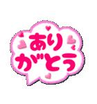 かわいいデカ文字のあいさつ吹き出し!!(個別スタンプ:09)