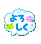 かわいいデカ文字のあいさつ吹き出し!!(個別スタンプ:11)