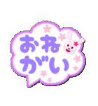 かわいいデカ文字のあいさつ吹き出し!!(個別スタンプ:12)
