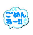 かわいいデカ文字のあいさつ吹き出し!!(個別スタンプ:13)