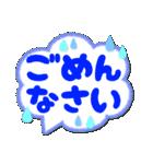 かわいいデカ文字のあいさつ吹き出し!!(個別スタンプ:14)