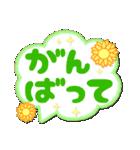 かわいいデカ文字のあいさつ吹き出し!!(個別スタンプ:15)