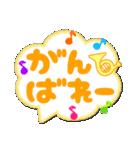 かわいいデカ文字のあいさつ吹き出し!!(個別スタンプ:16)
