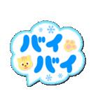 かわいいデカ文字のあいさつ吹き出し!!(個別スタンプ:17)