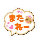 かわいいデカ文字のあいさつ吹き出し!!(個別スタンプ:18)