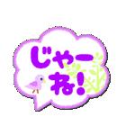 かわいいデカ文字のあいさつ吹き出し!!(個別スタンプ:19)