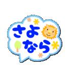 かわいいデカ文字のあいさつ吹き出し!!(個別スタンプ:20)