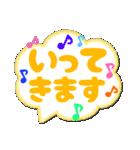 かわいいデカ文字のあいさつ吹き出し!!(個別スタンプ:21)