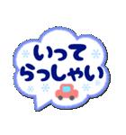 かわいいデカ文字のあいさつ吹き出し!!(個別スタンプ:22)